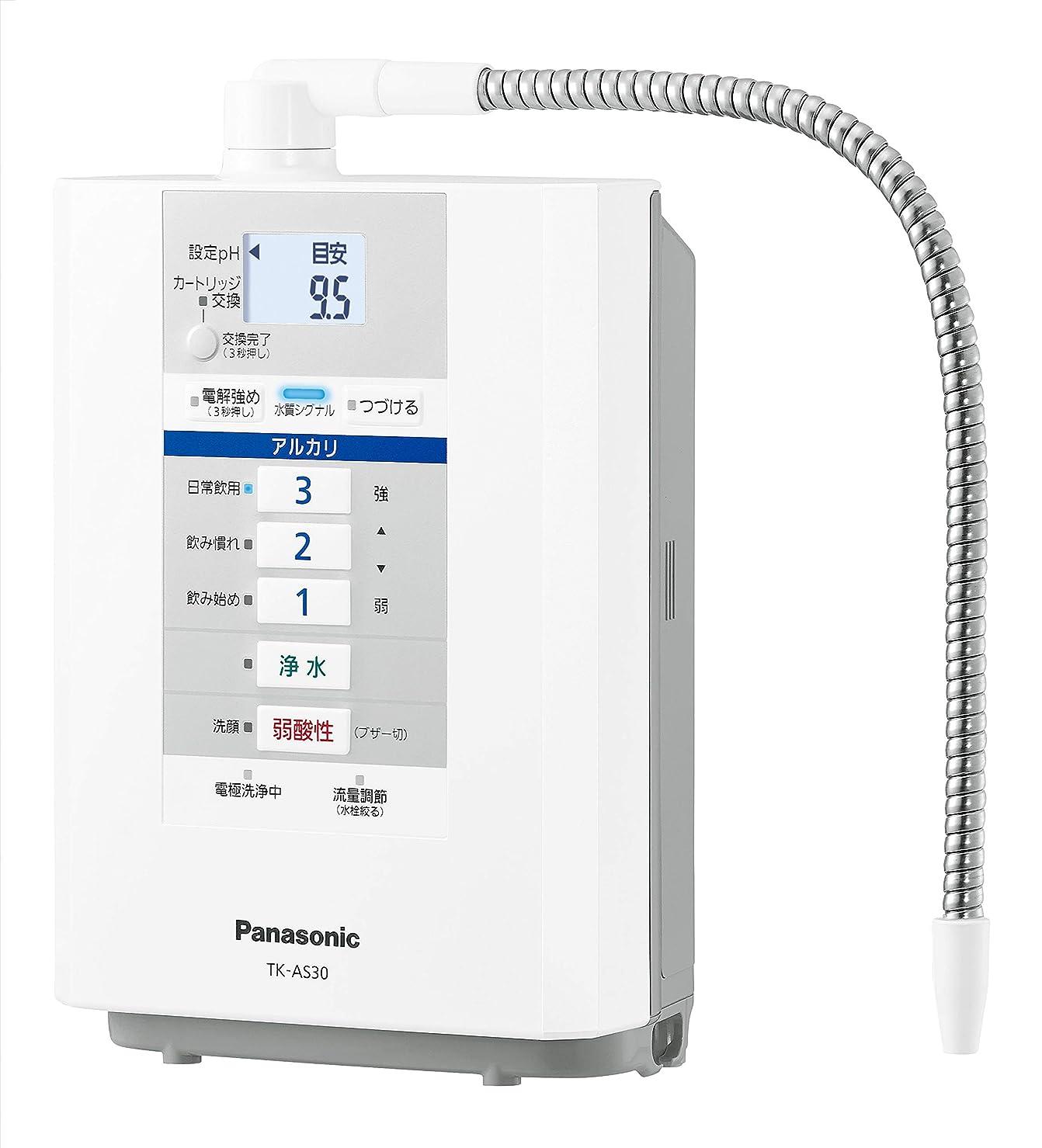 動力学標準バルクパナソニック アルカリイオン整水器 パールホワイト TK-AS30-W