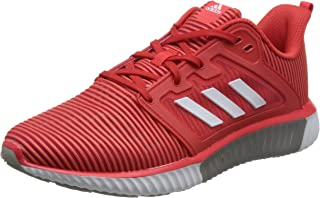adidas 阿迪达斯 男 跑步鞋 CLIMACOOL vent m CG3918