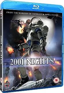 2001 Nights anglais