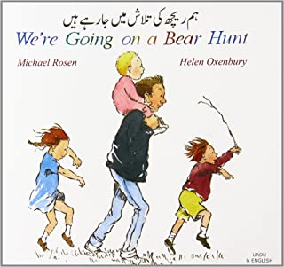 We're Going on a Bear Hunt in Urdu and English