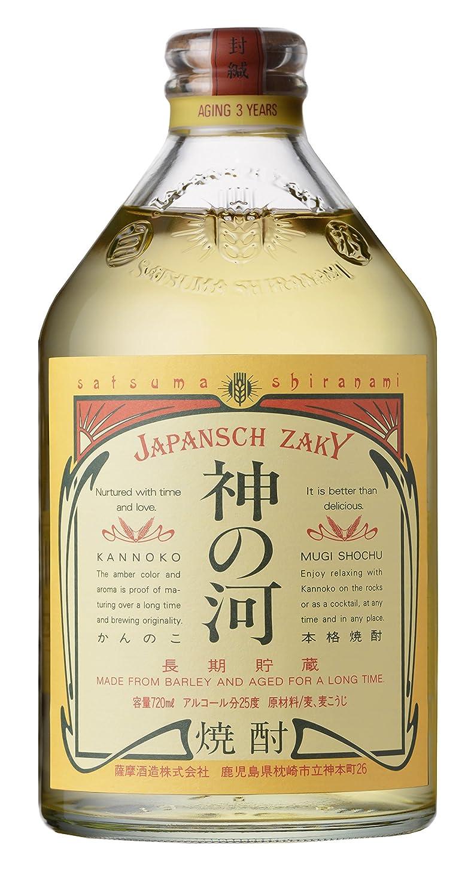 落ち着いてカロリーチロ乙 神の河(かんのこ) 長期貯蔵麦 25°/薩摩酒造 720ML 1本