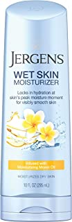 Jergens Wet Skin Moisturizer,Oil 10 Ounces