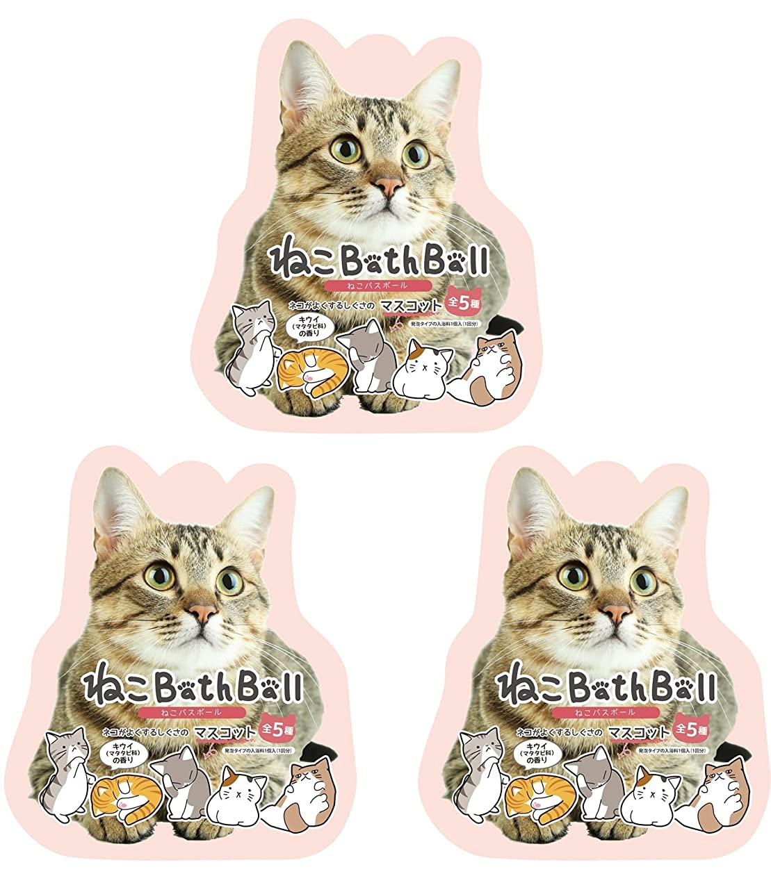 ソロ代替パーティーねこ 入浴剤 猫マスコットが飛び出るバスボール 3個セット