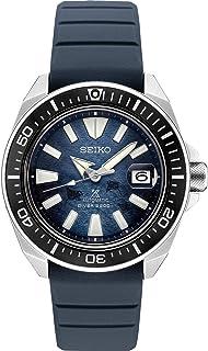 ساعة سيكو بروسبكس إصدار خاص SRPF79 زرقاء لغواص اتوماتيكية من السيليكون