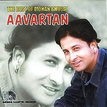 Best mohan bhusal songs Reviews