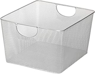 YBM HOME Silver Mesh Open Bin Storage Basket Organizer for Fruits, Vegetables, Pantry Items Toys, Etc.