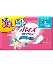 ポイズ 肌ケアパッド 安心の中量用(ライト)80cc お徳39枚 (女性の軽い尿もれ用)