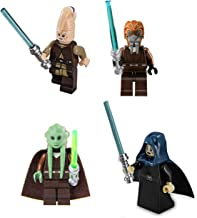 LEGO Star Wars: Jedi Lot #1 - Ki Adi, Barriss Offee, Plo Koon and Kit Fisto
