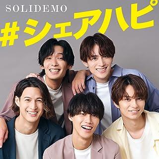 [Single] SOLIDEMO – #シェアハピ (2021.08.25/MP3/RAR)