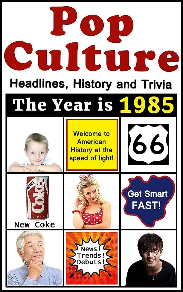 最後の事前に辛い1985 Pop Culture: Headlines, History and Trivia (English Edition)