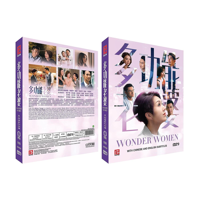 Amazon.com Wonder Women HK TVB Drama, English/Chinese Subtitles ...
