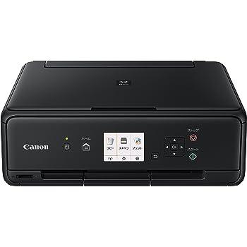 Canon プリンター A4インクジェット複合機 PIXUS TS5030S ブラック 2018年モデル