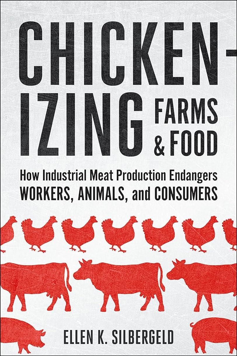 かなり赤面カバレッジChickenizing Farms and Food (English Edition)