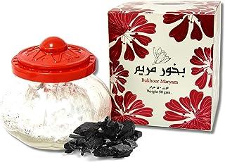 Suroori Bukhoor Maryam 50g by Ard Zaafaran Home Fragrance Incense Smell Bakhoor Scented woodchips, Fragrant woods, enriche...