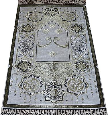 Prayer Mat Janamaz Sajjadah Musallah Rug Thin Woven Chenille Arabesque Waw (White)