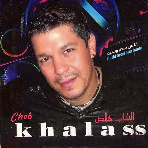 musique mp3 gratuit cheb khalass 2013