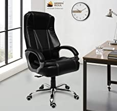 GreenSoul Vienna High Back Revolving Office Chair (Black) (+4 Colors)