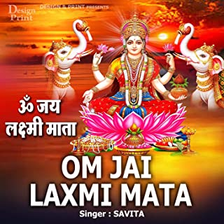 Best jai mata di mp3 Reviews
