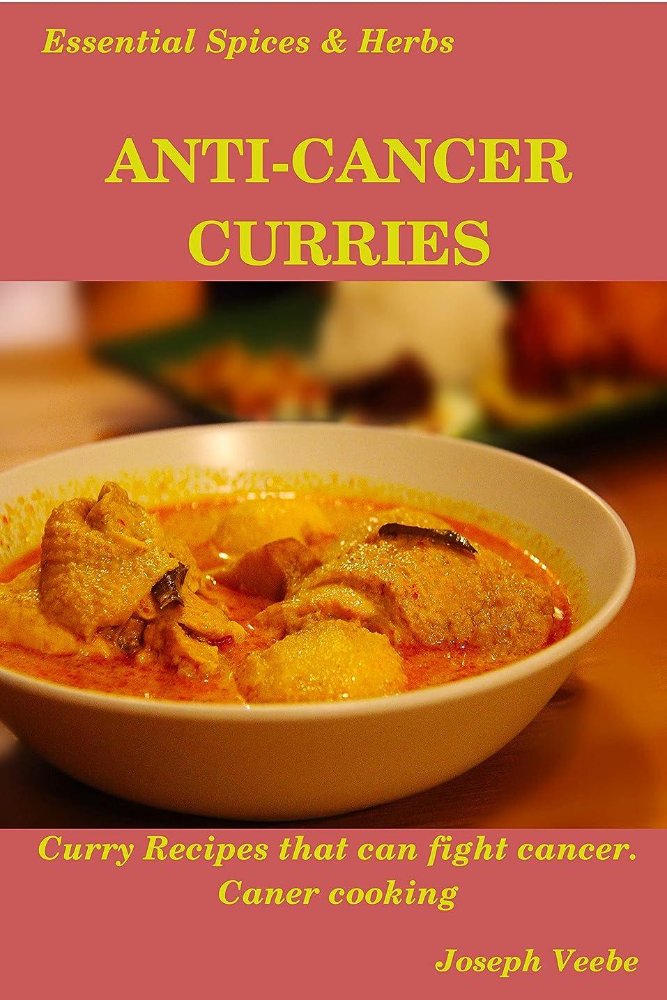 人差し指バイオリン撤回するAnti-Cancer Curries: Healing with Spices and Herbs: 30 Curry Recipes to Fight Cancer and Improve Health (Essential Spices and Herbs Book 10) (English Edition)