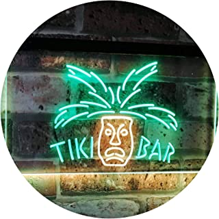 Tiki Bar Mask Pub Club Beer Drink Happy Hour Dual Color LED Neon Sign Green & Yellow 300 x 210mm st6s32-i2067-gy
