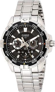 Casio Men's MTD-1069D-1AVDF Divers Stainless Steel Watch