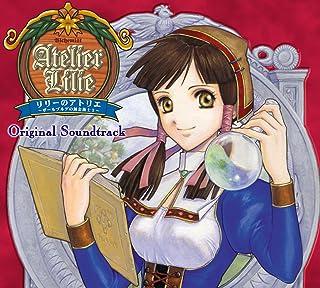 リリーのアトリエ〜ザールブルグの錬金術士3〜 オリジナルサウンドトラック【DISC 2】