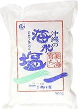 沖縄の海水塩 美ら海育ち 500g