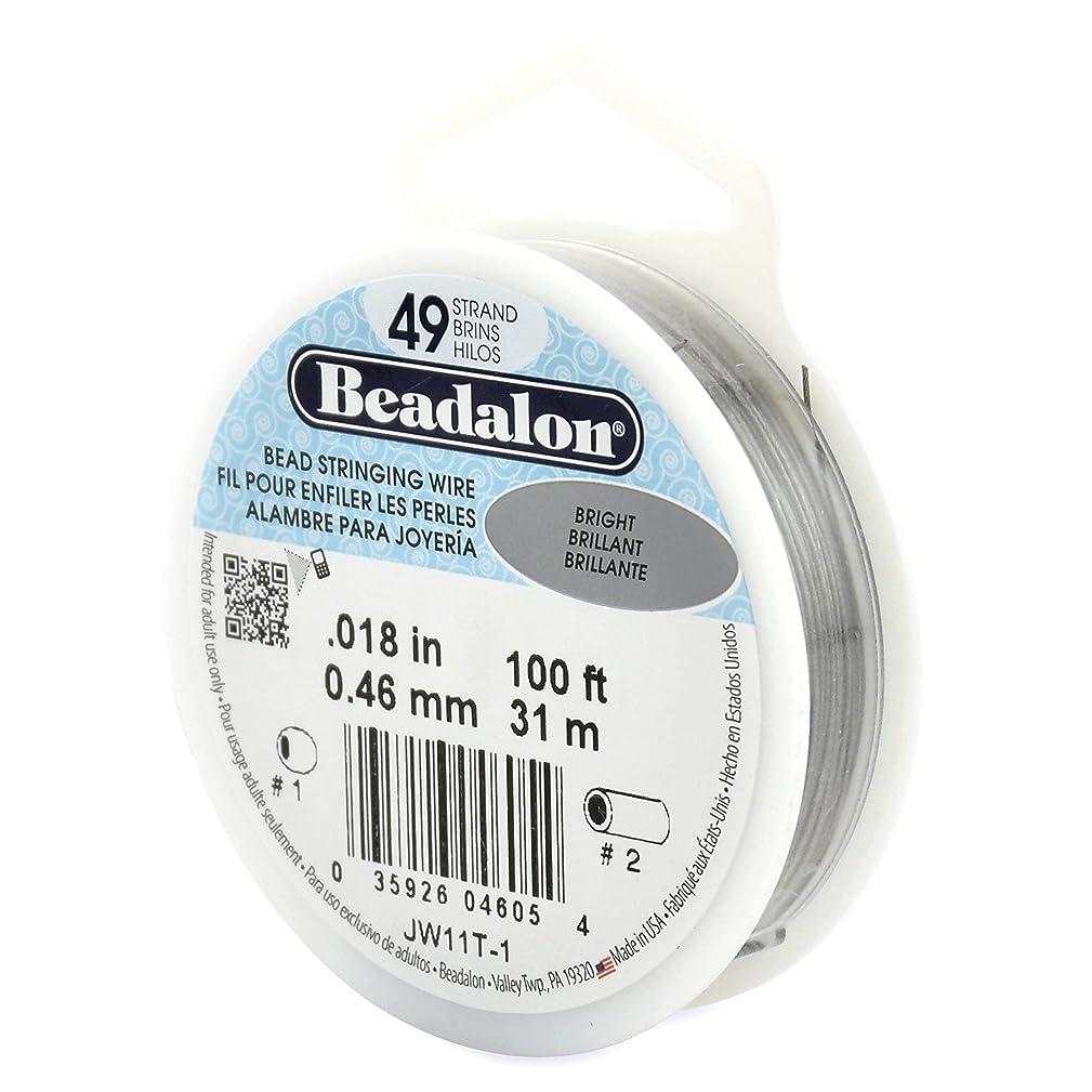 Beadalon 49-Strand Bead Stringing Wire, 0.018-Inch, Bright, 100-Feet