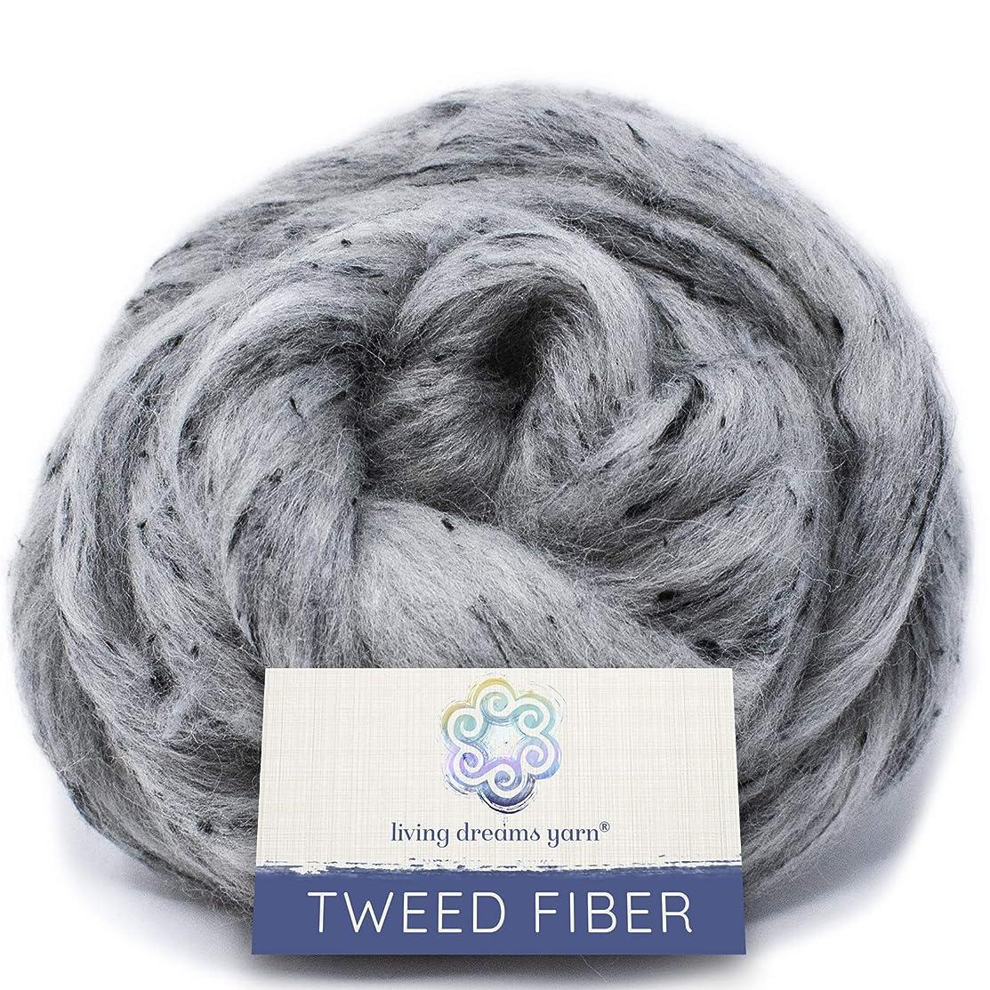 Tweed Effect Fiber for Spinning, Felting, Blending and Dyeing. Super Soft Wool & Viscose Blend. Combed Top Roving. Sherlock Holmes