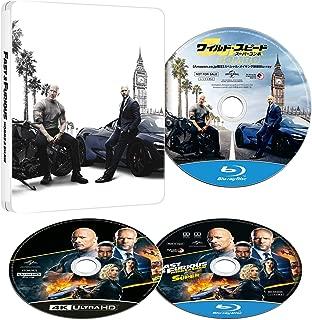 【Amazon.co.jp限定】ワイルド・スピード/スーパーコンボ 4K Ultra HD+ブルーレイ(スチールブック仕様)(特典映像ディスク付き)[4K ULTRA HD + Blu-ray]