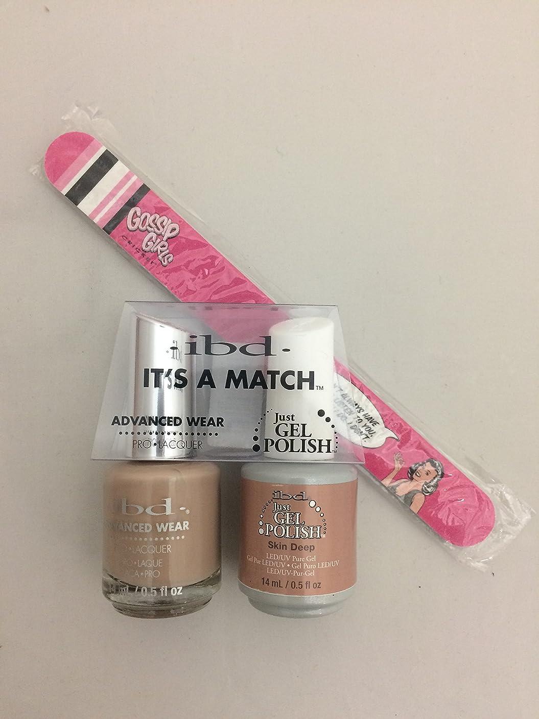 宗教付与酸ibd - It's A Match -Duo Pack- Nude Collection - Skin Deep - 14 mL / 0.5 oz Each