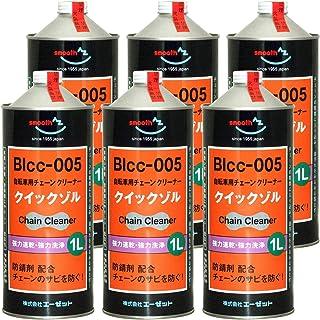 AZ(エーゼット) Blcc-005 クイックゾル 1L×6缶(AU710) 水洗い不要 自転車チェーンクリーナー DB011