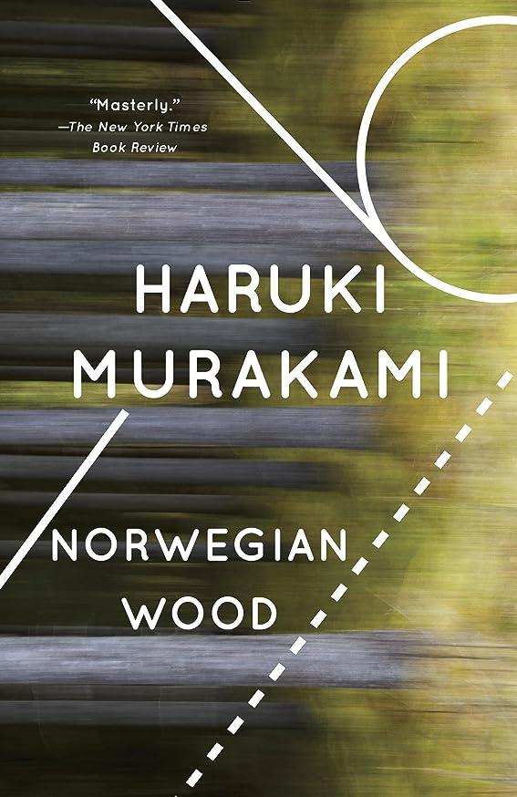 主流復活する反響するNorwegian Wood (Vintage International) (English Edition)