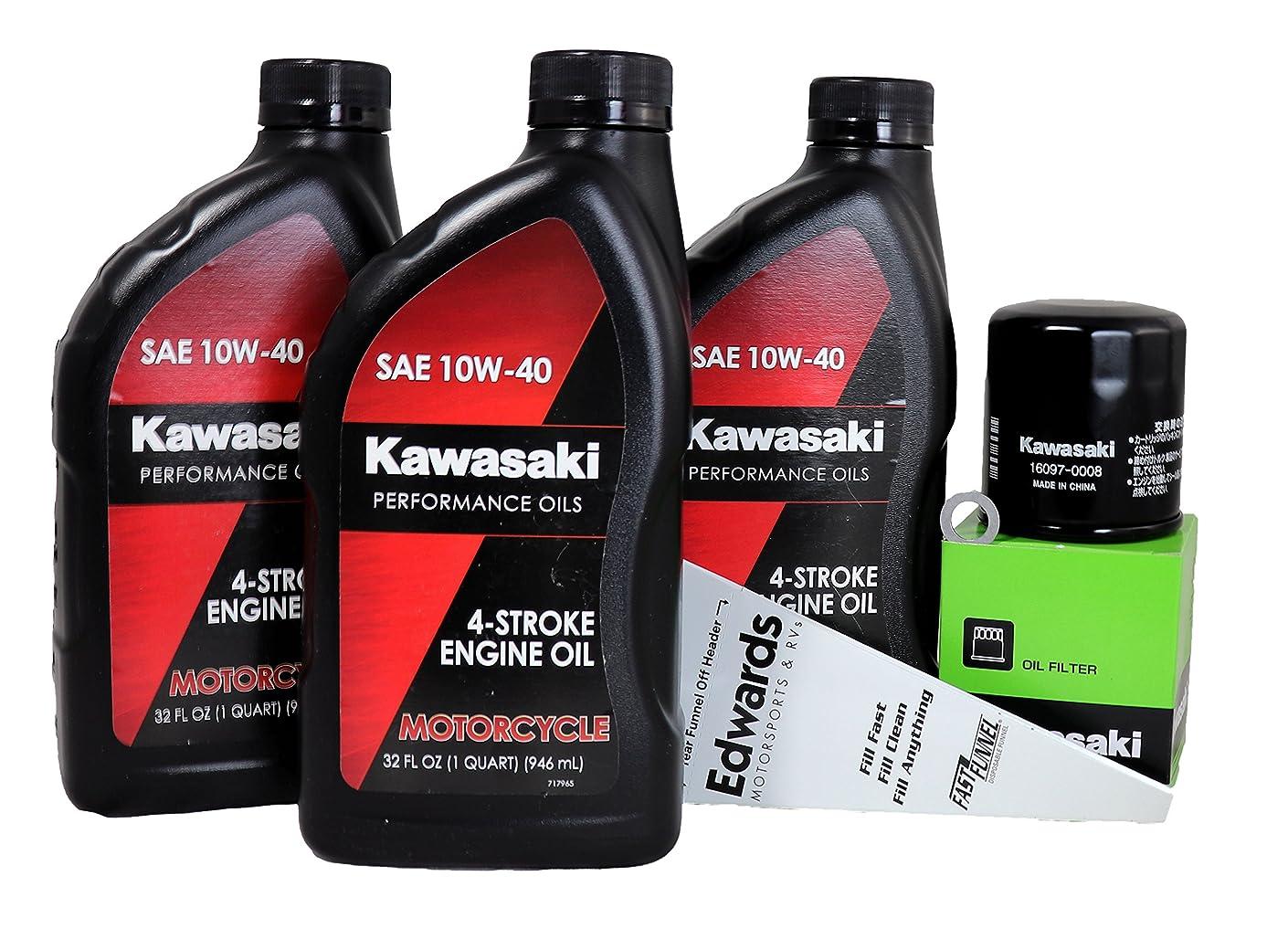 2013 Kawasaki VERSYS Oil Change Kit