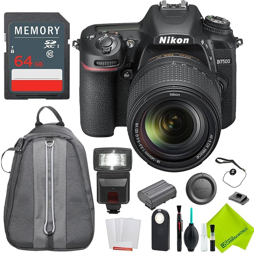 Nikon D7500 DSLR Camera with Nikon 18-140mm Lens Travel Kit