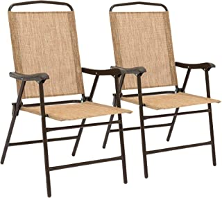 Best Choice Products Set of 2 Weather-Resistant Outdoor Textiline Folding Sling Back Chairs w/Metal Frame, Brown