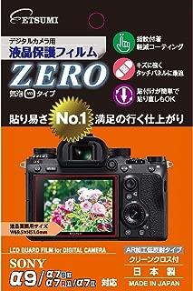 エツミ 液晶保護フィルム デジタルカメラ用液晶保護フィルムZERO SONY SONY α7III/α7RIII/α7SII/α7RII/α7II対応 E-7357
