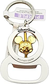 Disney Parks Keychain - Bottle Opener Spinning Mickey Mouse Head
