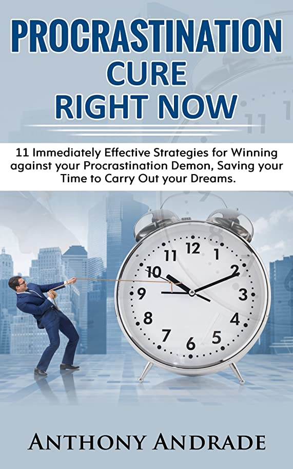 航空機大脳破壊的なPROCRASTINATION CURE RIGHT NOW: 11 Immediately Effective Strategies for Winning against your Procrastination Demon, Saving your Time to Carry Out your Dreams (English Edition)