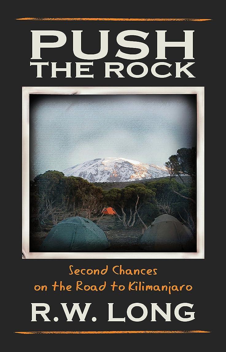 アルプス神秘的なバッフルPush the Rock: Second Chances on the Road to Kilimanjaro (English Edition)