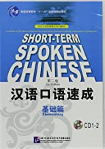short term spoken chinese 2nd edition