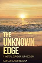 The Unknown Edge