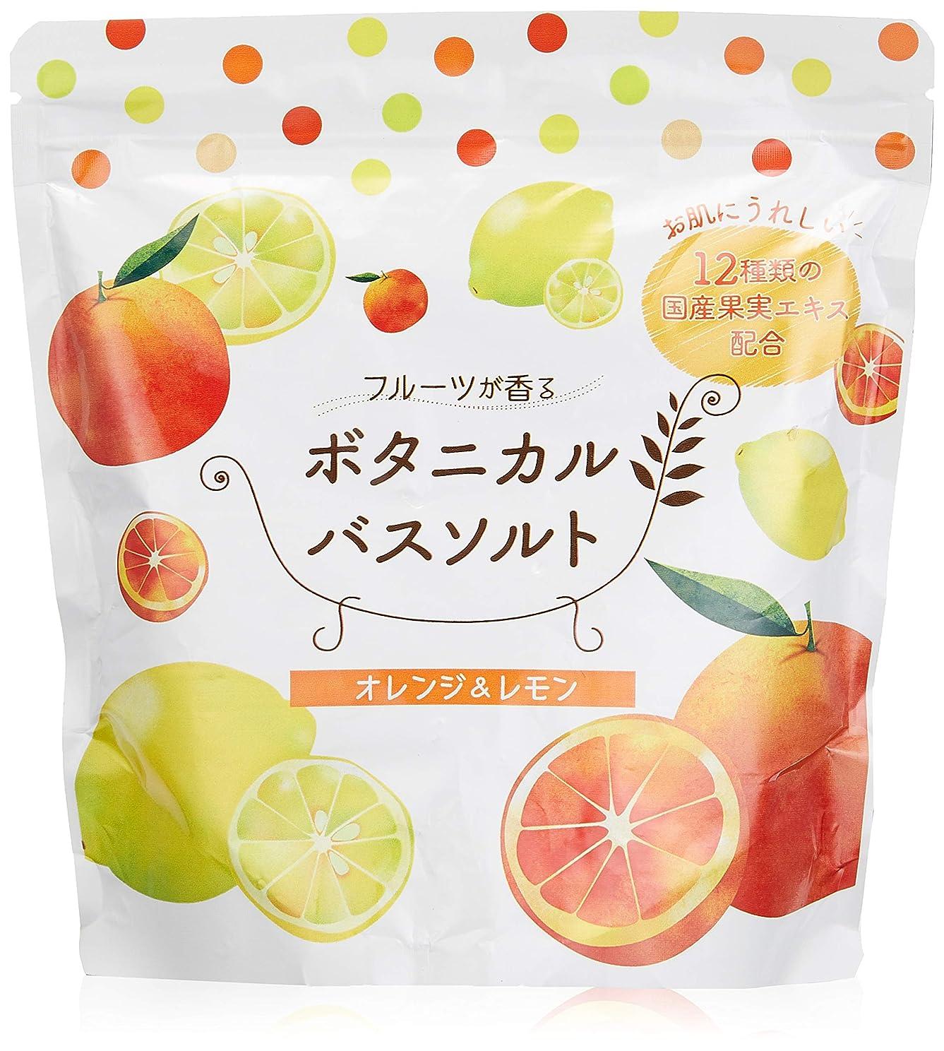 するモス有彩色の松田医薬品 フルーツが香るボタニカルバスソルト オレンジ&レモン 450g