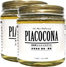 PIACOCONA 無臭バージンココナッツオイル ピアココナ 370g2瓶セット