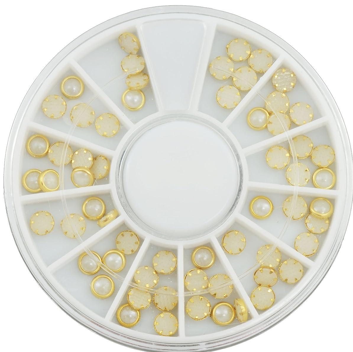 切断する履歴書食べるネイルパーツ メタル枠付きパール クリーミーホワイト デコパーツ 4mm