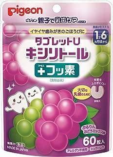 ピジョン 親子で乳歯ケア タブレットU キシリトール+フッ素 ぷるりんぶどうミックス味 60粒入 1歳6ヶ月頃~歯のトラブルが多いマタニティ期にも