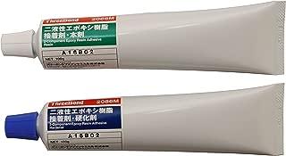 スリーボンド 速硬化エポキシ系接着剤 200gセット TB2086M