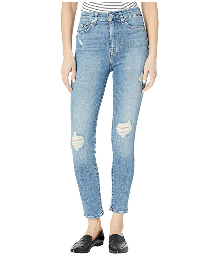 7 For All Mankind  High-Waist Ankle Skinny in Sloane Vintage with Destroy (Sloane Vintage with Destroy) Womens Jeans