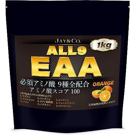 JAY&CO. アミノ酸スコア100 ALL9 EAA 必須アミノ酸 9種を全配合 (オレンジ, 1kg)