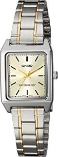 Casio Women's Silver Dial Stainless Steel Band Watch - LTP-V007SG-9